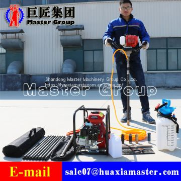 BXZ-1 Portable Backpack Core Drilling Rig Operated By One Pearson
