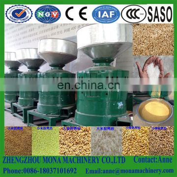 Hot Sales Multifunctional Grain/Corn/Rice/Buckwheat Peeling Machine