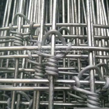 china professional supply fixed knot woven wire deer fence of FENCE