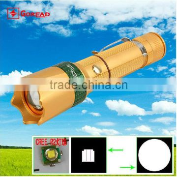 GOREAD C59 focusabe 18650 battery LED R2 flashlight