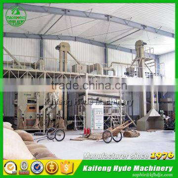 Hyde Machinery 5ZT barley grain processing plant