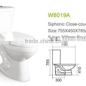 Astounding Export China Bathroom Hidden Cam Male Toilet Of South Machost Co Dining Chair Design Ideas Machostcouk
