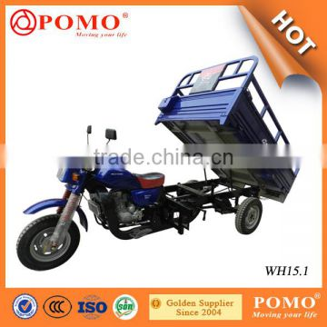 Hot Sale POMO YANSUMI Tricycle For Adults, Passenger Three