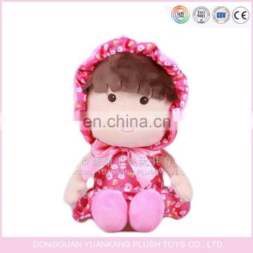 Sedex audit factory making plush rag doll for kids