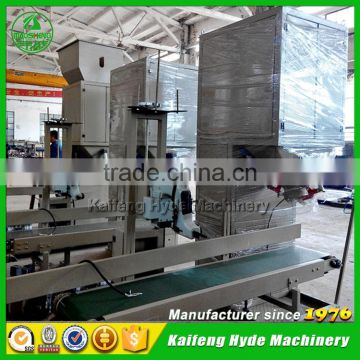 Hyde Machinery liberica coffee beans packing machine
