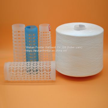 Yarn Manufacturer Factory in China Polyester Spun Yarn 40s2 dyeing tube