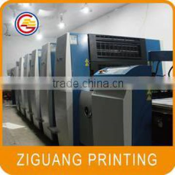 Cangnan Ziguang Printing Co., Ltd.