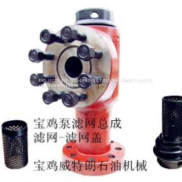 Bomco mud pump SP discharge strainer AH100101190200