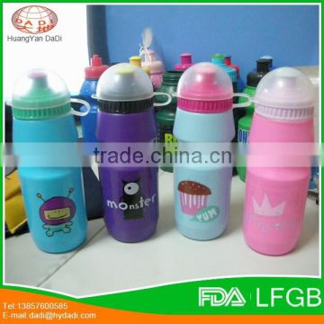 Alibaba high quality supplier sports water bottle for sale