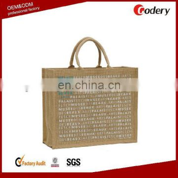 fashional nylon heat resistance carrier bag