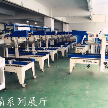 High Quality Automatic Box Packaging Machine for Pharmaceutical Product and Medecine