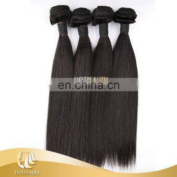 Unprocessed Virgin Mongolian Hair Straight Hot Sale 10''-30'' Inch