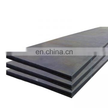 China Supplier High Quality SS400 Hot Rolled Mild Steel Plate/Sheet