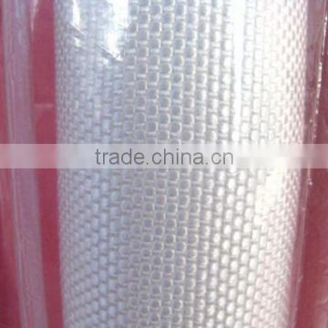 strong silica fabric of Fiberglass products from China Suppliers