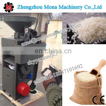 Rice Mill dehusker Machine / Rice milling machine factory / Rice mill plant