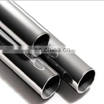 304 Polished Seamless Stainless Steel Tube price per ton