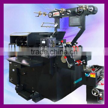 CH-250 new condition garment label sicker printing machine