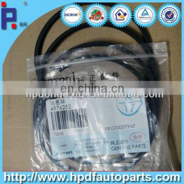 piston oil ring 4976252 for ISF2.8 diesel engine