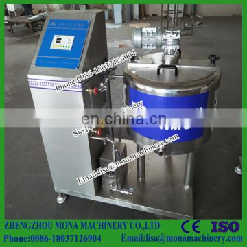 fresh milk sterilizing machine