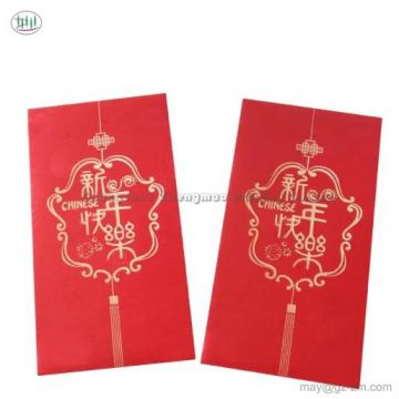 Customized Original Manufacturer Supply Lucky Gift Paper Envelope Red Packet