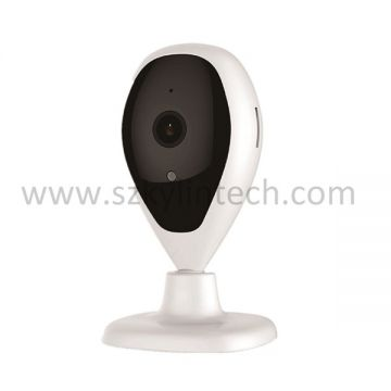 Face detection facial recognition camera smart home security alarm