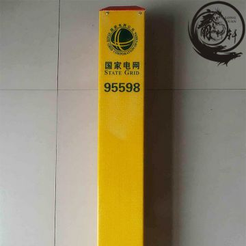 Rectangle Warning Sign Stable Professional Anti-corrosion