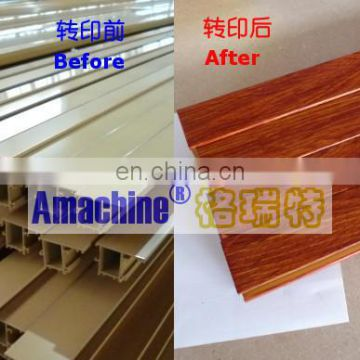 Hot sales wood grain heat transfer machine for aluminium profile with high efficiency