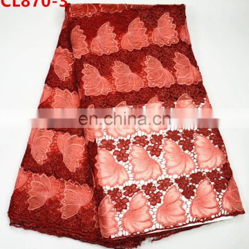 2017 Latest African cotton embroidery guipure cord lace fabric ,african lace fabric cord for wedding dresses