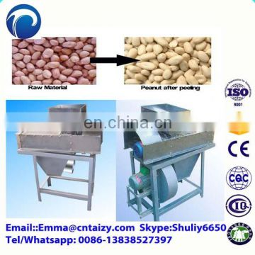 Peanut red skin removing machine Roasted peanut red skin peeling machine Soybean peeler machine
