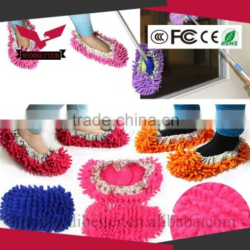 Multifunction Floor House Cleaning Mop Slippers Shoes Cover Light Home Mop Sweep Floor Cleaning