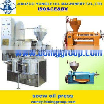 New healthy DOING brand top quality four column seed oil extraction hydraulic press machine