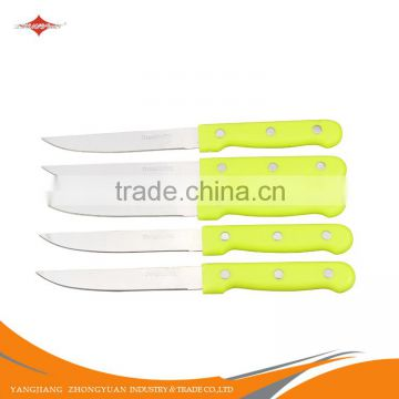 ZY-B1102 5pcs 4.5-inch 3-rivet yellow PP handle stainless steel paring knife fruit knife set with PP stand
