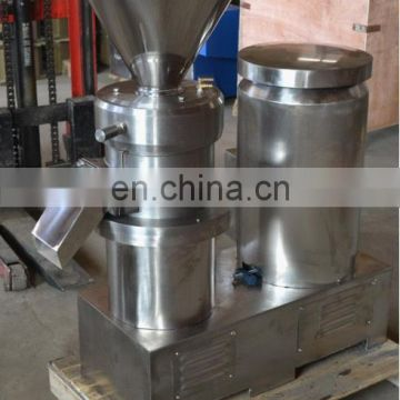 Automatic Jam Paste Grinding Chili Apple Sauce Grinder Production Equipment Plant Processing Line Tomato Paste Making Machine