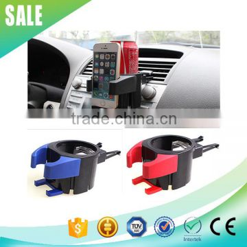 New style colorful ABS plastic multi function car drink holder