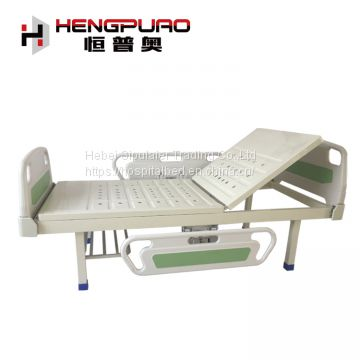 cheap adjustable hand control medical equipment hospital beds for senior