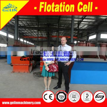Copper recovery concentrate cell flotation machine