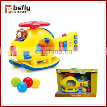 Hot sale musical helicopter toys for baby