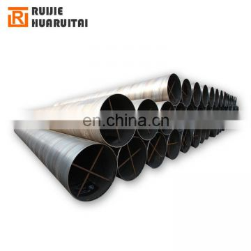 Large diameter ms spiral pipe/welded dn1000 steel pipe price