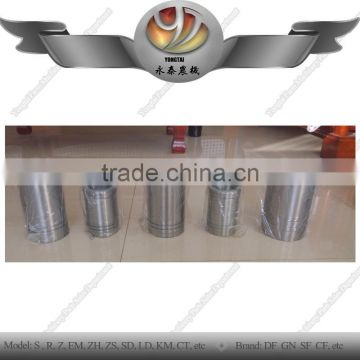 agricultural machinery cylinder liner, tractor cylinder liner, single cylinder diesel engine cylinder liner