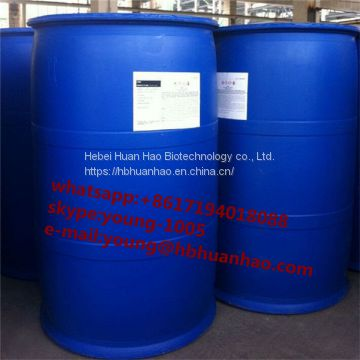 Nitroethane CAS 79-24-3 of hot sell product from China Suppliers