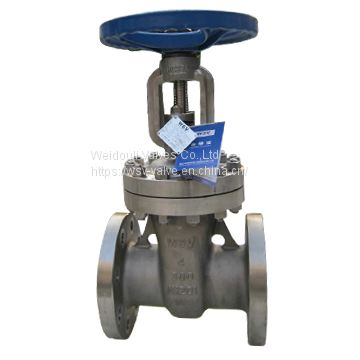 Nickel gate valve