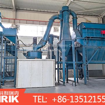 china supplier sale the best quality HGM125	calcium carbonate ultrafine grinding mill for zeolite 008613512155195
