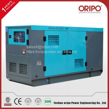 600kw  Electric Power Diesel Generator with Cummins Engine
