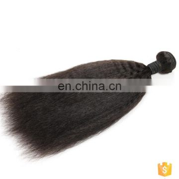 2016 Top Grade New Hair Products Virgin Brazilian Hair/Peruvian Hair/Malaysian Hair Wholesale Remy Hair