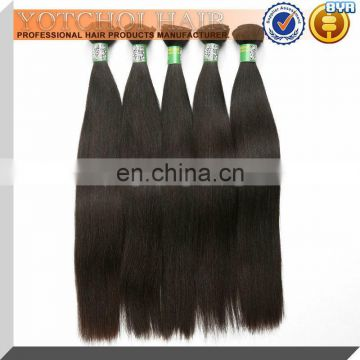 7A 8A 9A Cheap Wholesale Natural colour 100% Indian Remy Virgin Hair Bulk