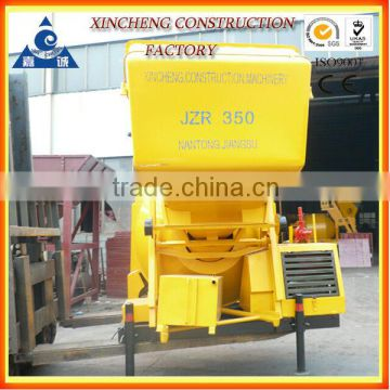 OEM Production!High Capacity!Good Sale and Low Price! JZR350 Diesel concrete mixer price
