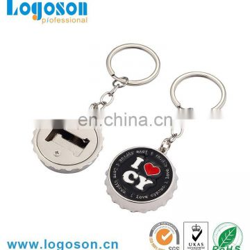 The best selling custom metal cyprus souvenir and gifts bottle opener keychain