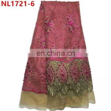 High quality beaded lace fabric african french tulle net lace fabric for women party lace dresses