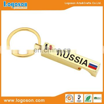 High Quality Russia Souvenir Gold Plating Custom Metal Bottle Opener Keychain