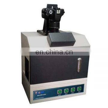 LCUV-610 high Quality black-box ultraviolet analyzer